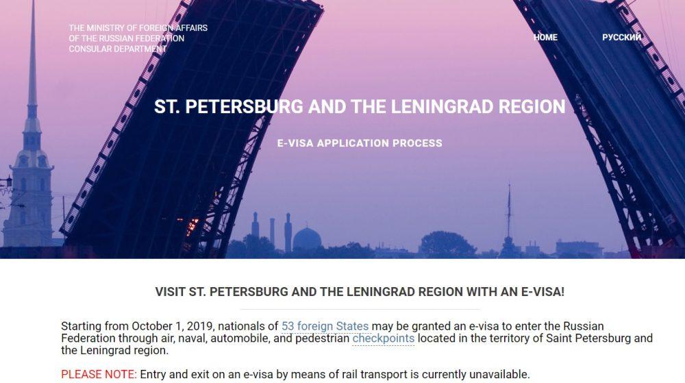 elektroniskā vīza uz Sanktpēterburgu BEZ MAKSAS